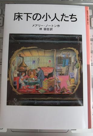 20100804book.jpg