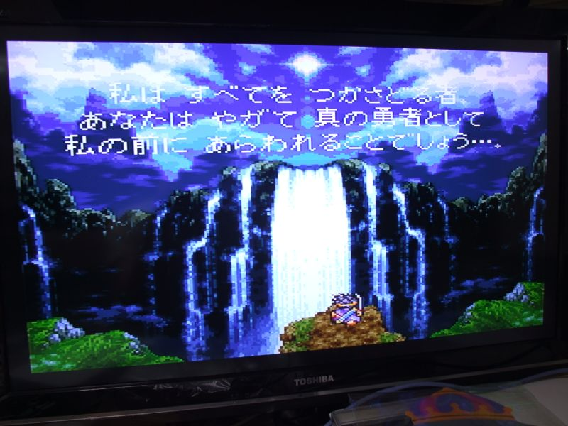 32ZP2-02-DragonQuest3.jpg