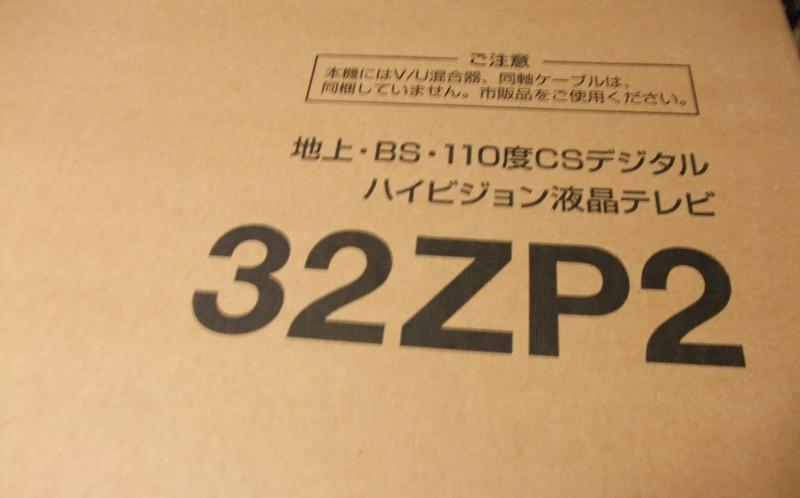 32ZP2-03.jpg
