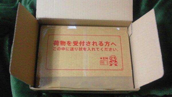 3DS-Repair-001.jpg