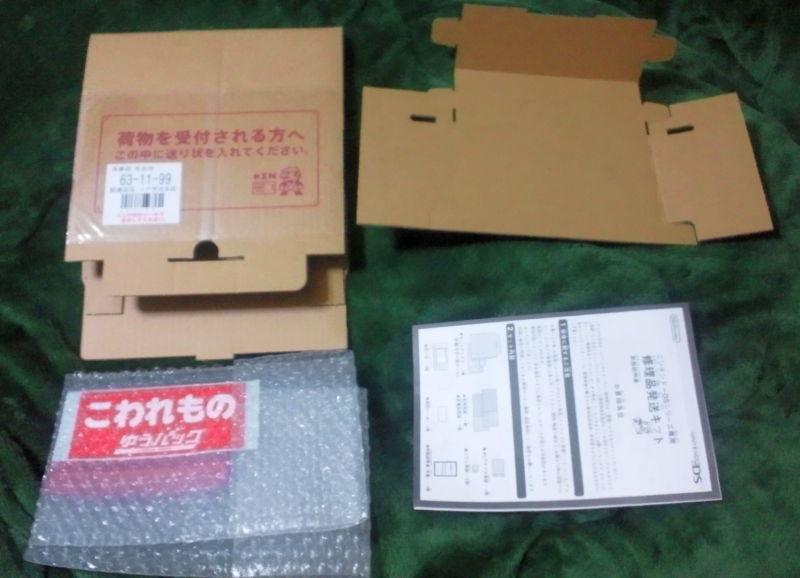 3DS-Repair-4.jpg