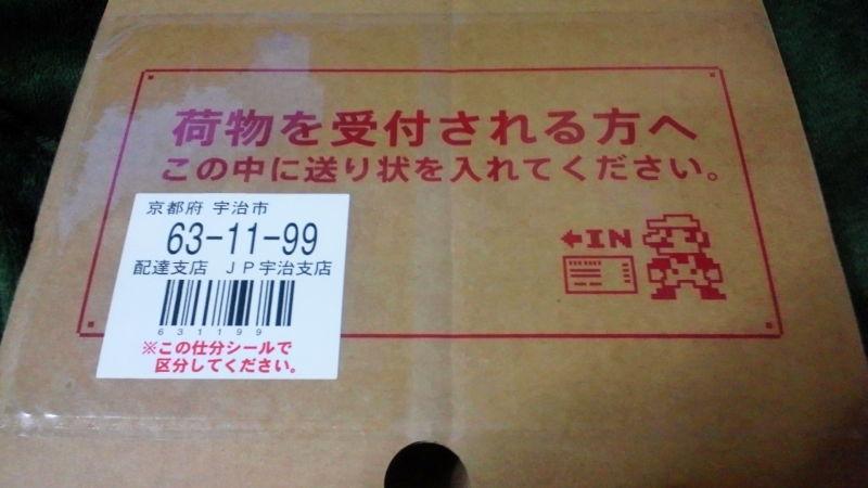 3DS-Repair-5.jpg