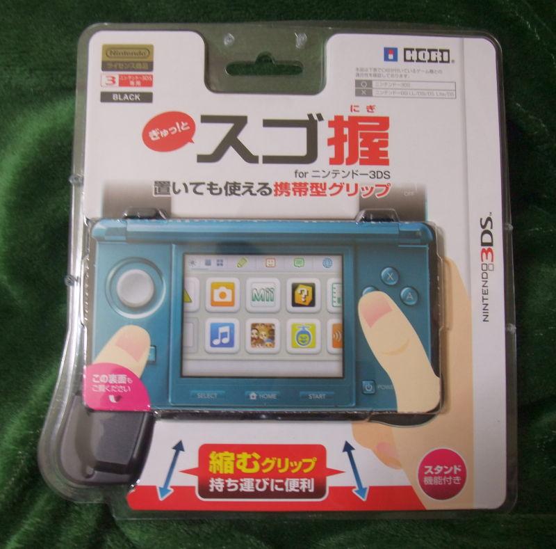 3DS-hori-01.jpg