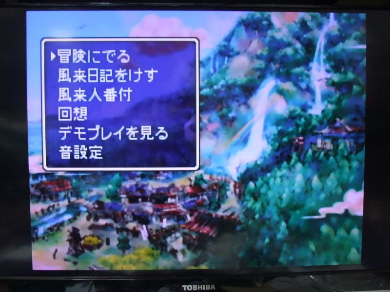 N64-S4.jpg