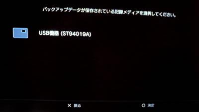 PS3042233.jpg
