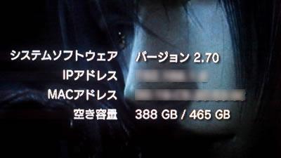 PS3042238.jpg