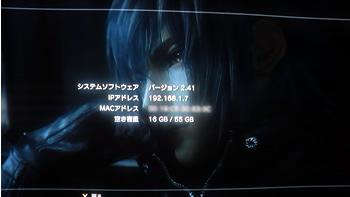 PS3_FW2.41.jpg