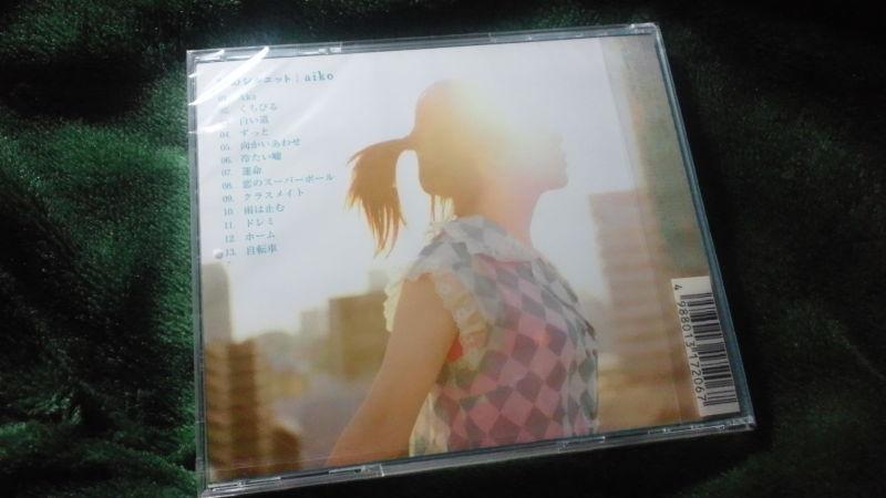 aiko-TokiNoSilhouette-2.jpg