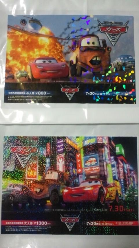 car2-3.jpg