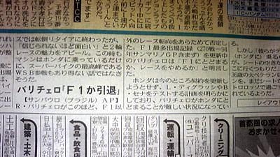 f11116.jpg