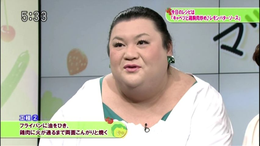 goji-0305-173337.jpg