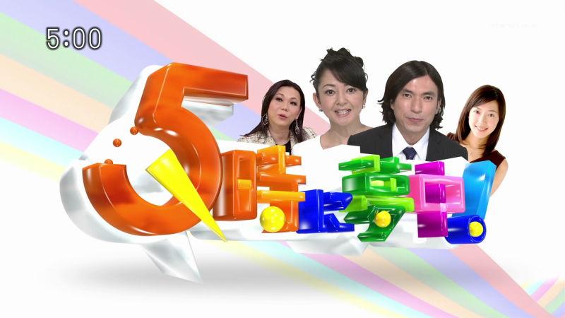 goji-20120402-1.jpg