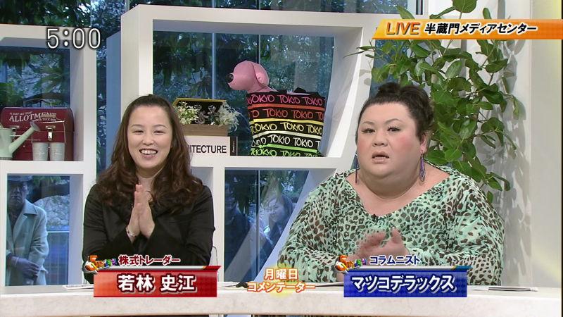 goji-20120402-3.jpg