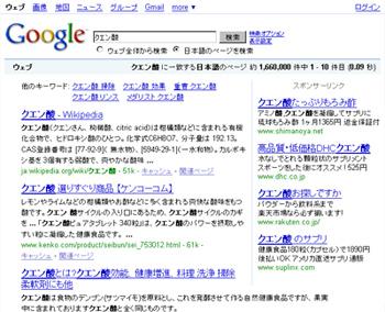 google122101.jpg