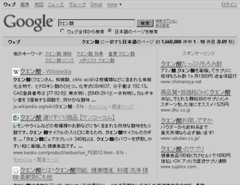 google122103.jpg