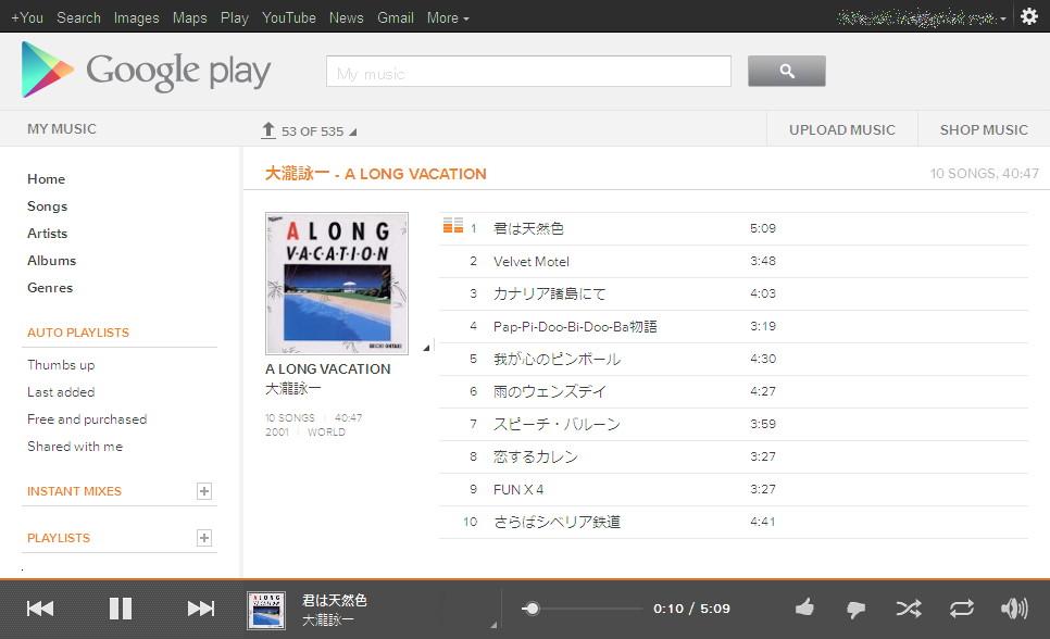 googlemusic.jpg