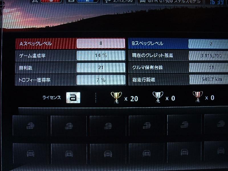 gt5_14.jpg