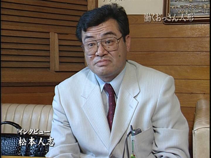 hataraku_ossan2.jpg