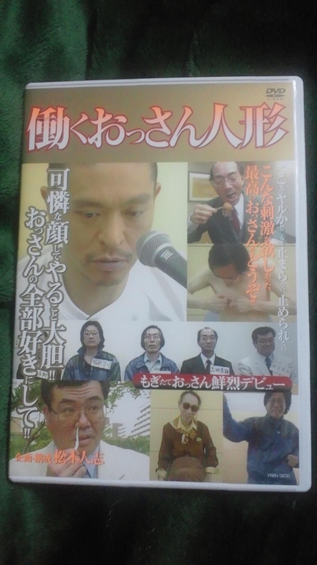 hataraku_ossan_jacket.jpg
