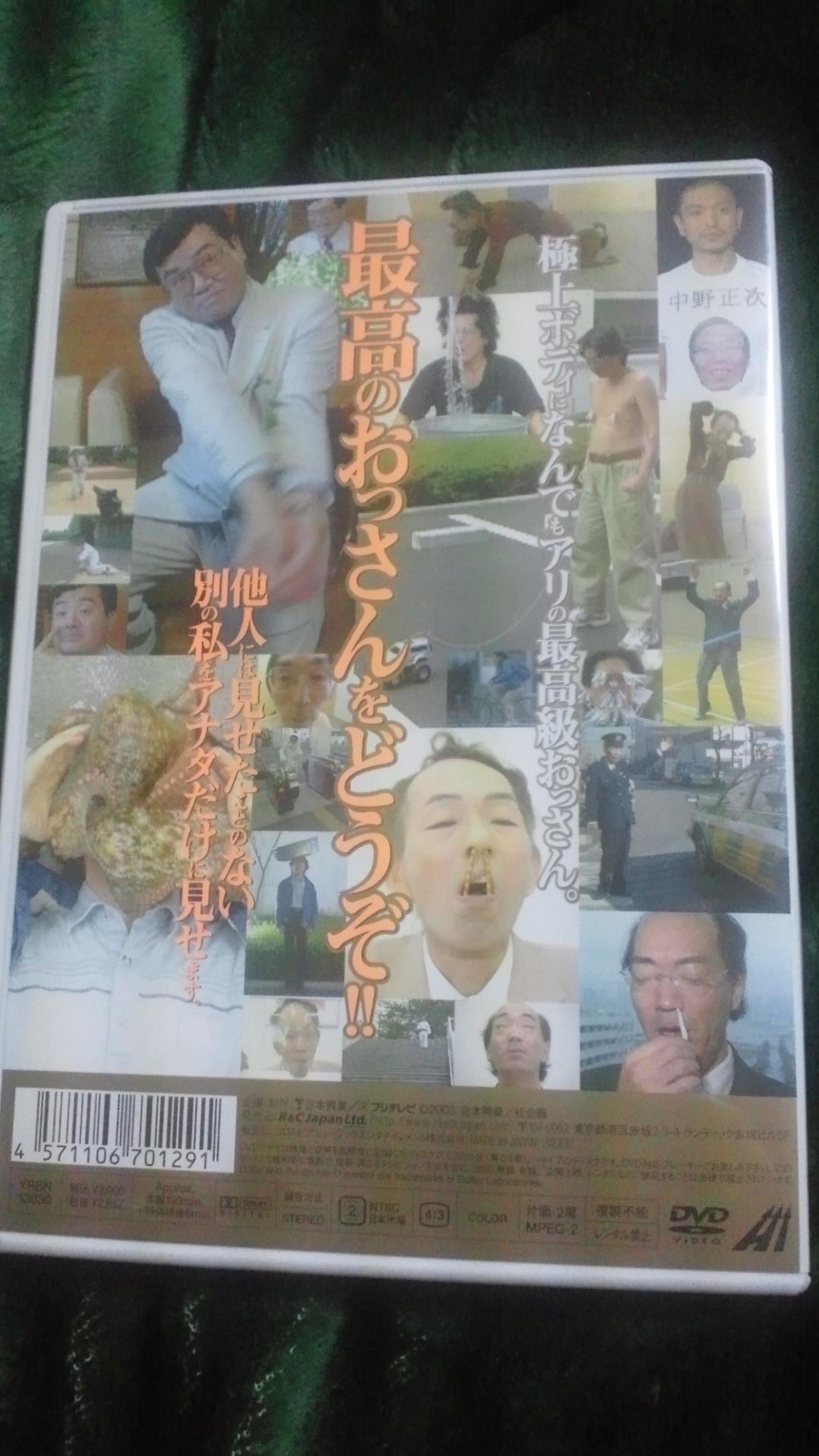 hataraku_ossan_jacket2.jpg