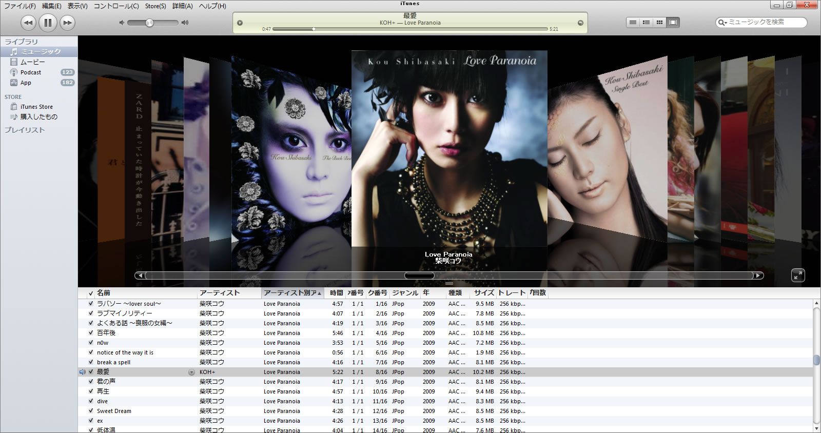 iTunes_shibasakikou.jpg