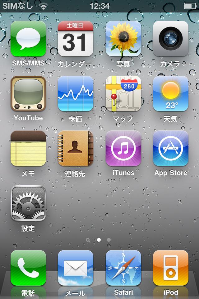 iphone4-02.jpg