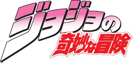 jojo-logo.png
