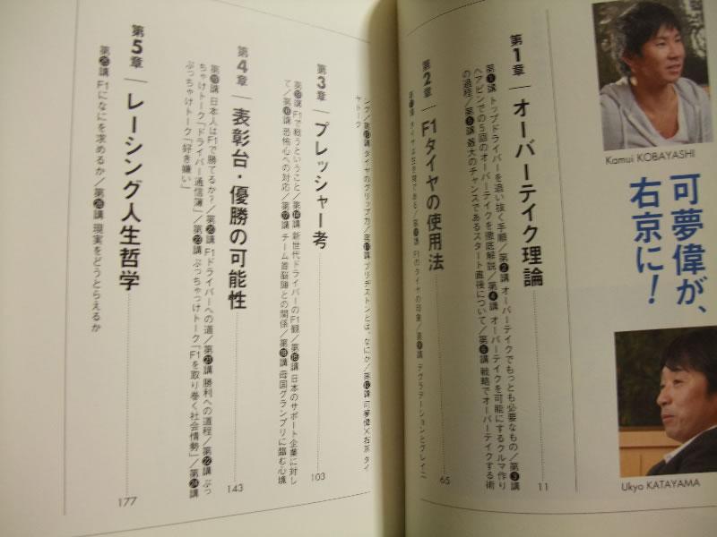 kamui_book_3.jpg