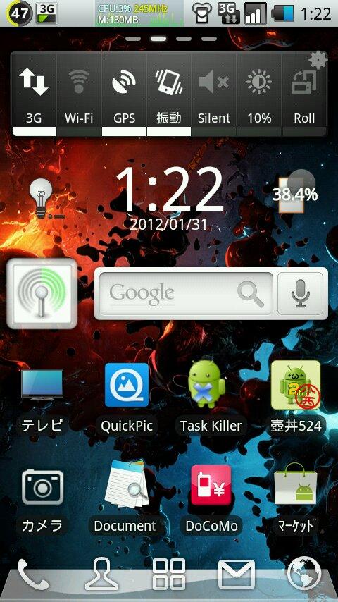 t-01c_Desktop.jpg