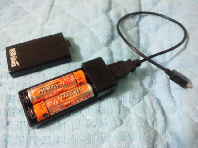 tan3_charger.JPG