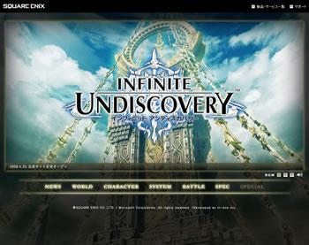 undiscovery2.jpg