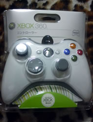 xbox360controller.jpg