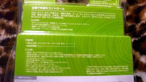 xbox360controller2.jpg