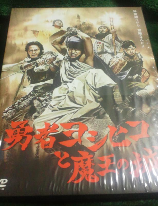 yoshihiko-1.jpg