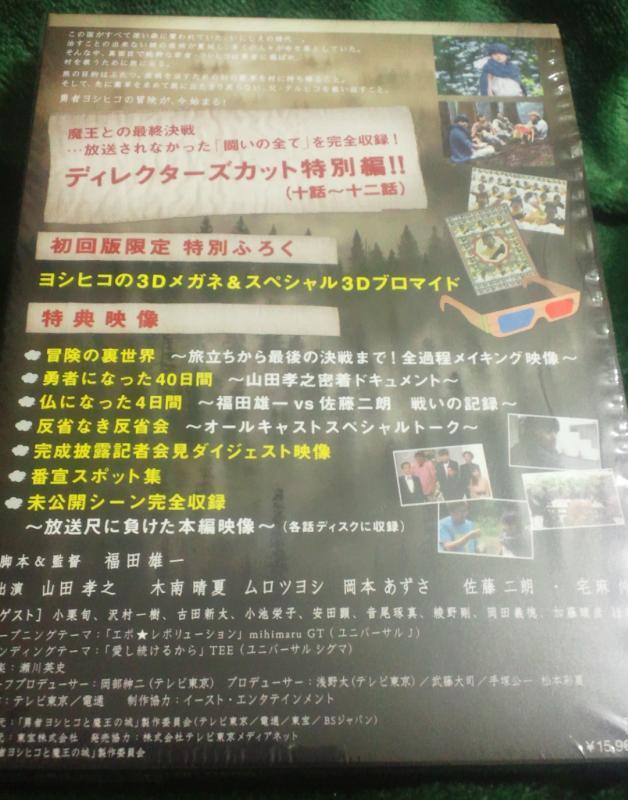 yoshihiko-2.jpg